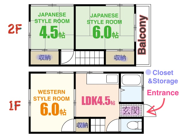 image-Matsuoka Apartment