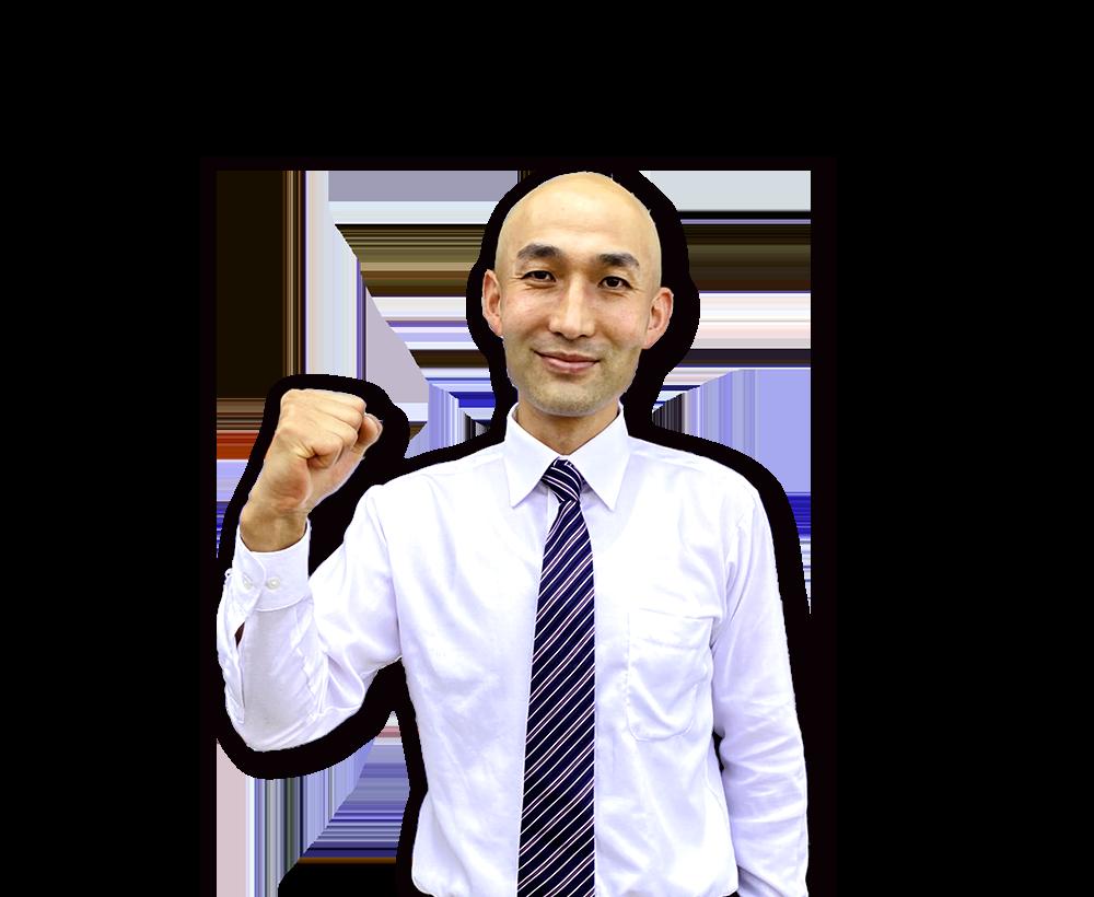 ryowahouse パト ナセン